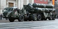 ԶՀՀ-400