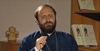 Սահակ եպիսկոպոս Մաշալյան