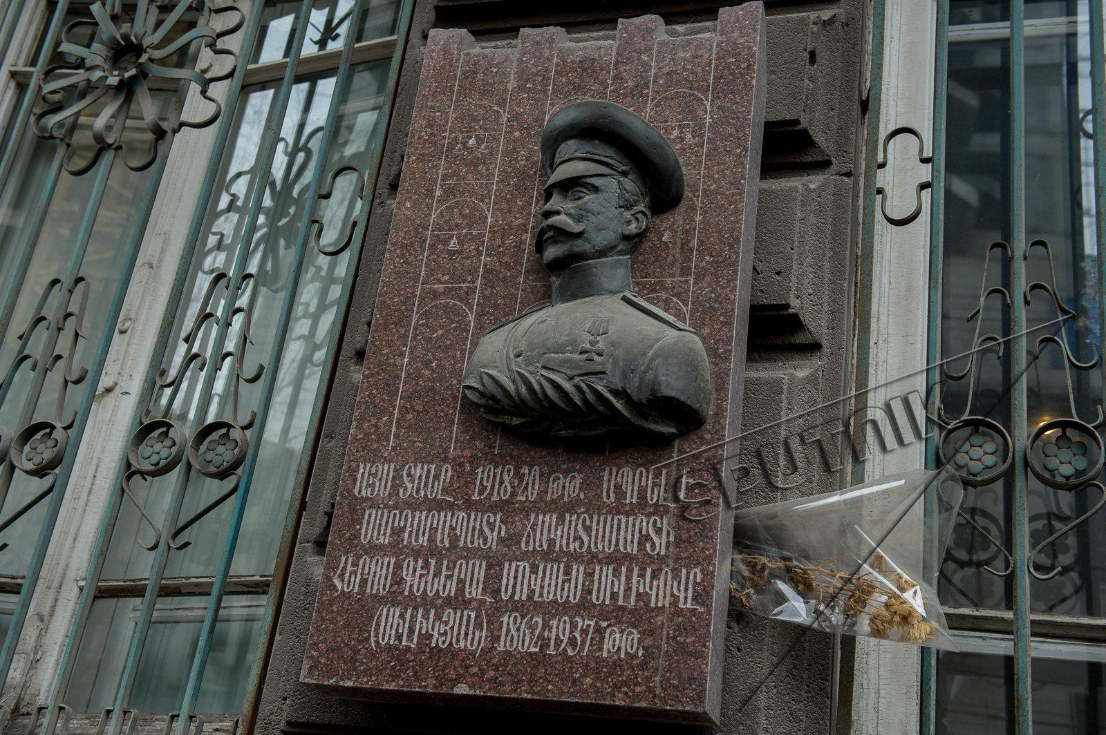 Улица Пушкина 38. Старый Ереван