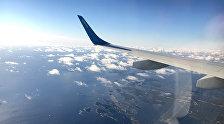 Ինքնաթիռ