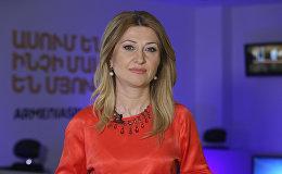 Sputnik Արմենիա. Ալինա Օրդյանի հետ