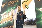 Sputnik-ն աժիոտաժ է առաջացրել Կրեմլի պալատում