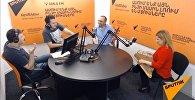 Sputnik Արմենիայի «Ուրիշ նորություններ» հաղորդաշարի հյուրը երաժիշտներ Արմեն Այվազյանն ու Սիրան Հակոբյանն են