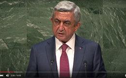 Выступление президента Армении Сержа Саргсяна на 70-й сессии Генеральной Ассамблеи ООН