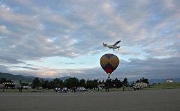Artsakh AirFest՝ Ստեփանակերտի օդանավակայանում