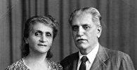 Համո և Ռուբինա Օհանջանյանները 1940-ականներին