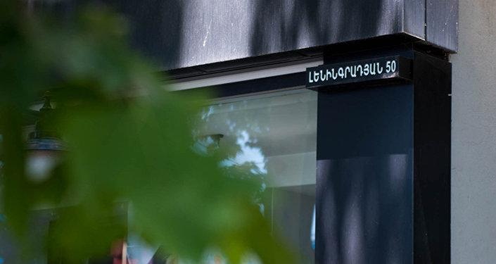 Լենինգրադյան փողոցը, որն առաջարկվում է անվանակոչել արցախյան ազատամարտի հերոս Լեոնիդ Ազգալդյանի անունով