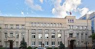Հայաստանի կենտրոնական բանկ