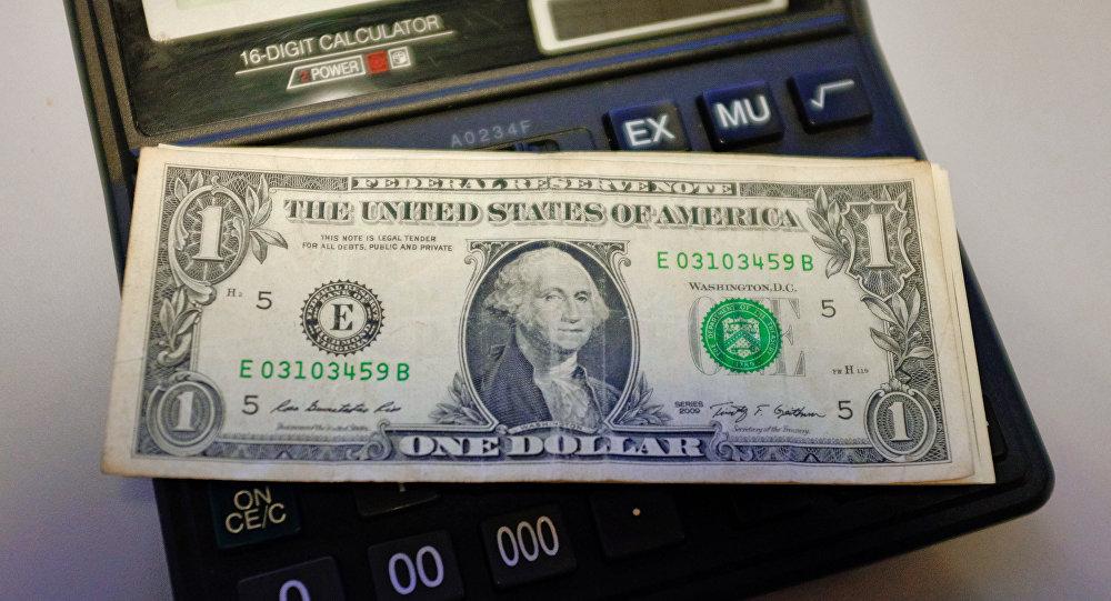 ԱՄՆ դոլար
