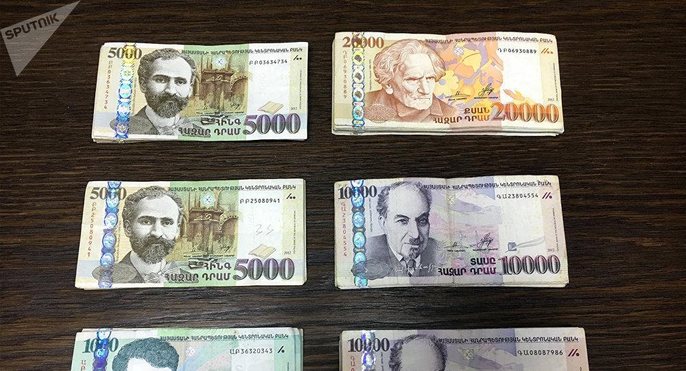 Հայկական դրամ
