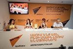Пресс-конференция журнала Армения Туристическая