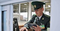 Ուկրաինայի սահմանապահներ