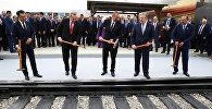 Բաքու–Թբիլիսի–Կարս երկաթուղու բացման արարողությունը