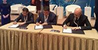 Եվրասիական զարգացման բանկը և «Հայաստանի  էլեկտրական ցանցեր» ՓԲԸ-ն ստորագրեցին համատեղ ծրագրերի մասին համաձայնագիր