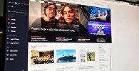 Հայերեն լուրեր` Վրաստանի Հանրային հեռուստաընկերության կայքում