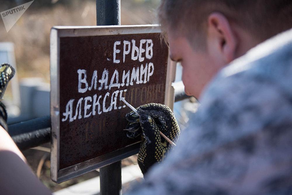 Կազակների լքված գերեզմանատան մաքրման աշխատանքները Ստեփանավանում