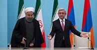 Իրանի նախագահ Հասան Ռոուհանին և Հայաստանի նախագահ Սերժ Սարգսյանը